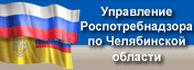 rospotrebnadzor.ru